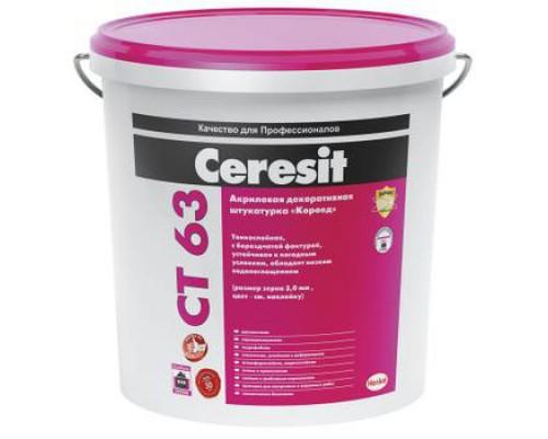 Ceresit СТ63 Штукатурка полимерная короед база 2 и 3 мм (25 кг)