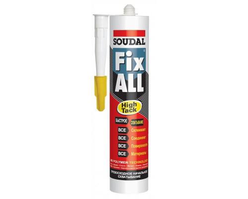 Клей-герметик универсальный Fix All High Tack белый СОУДАЛ  290 мл (1 уп/12 шт)