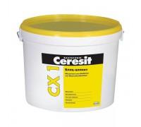 Цемент Церезит (Ceresit) CX 1 Гидропломба д/остан водопритоков, 2 кг (12 шт)