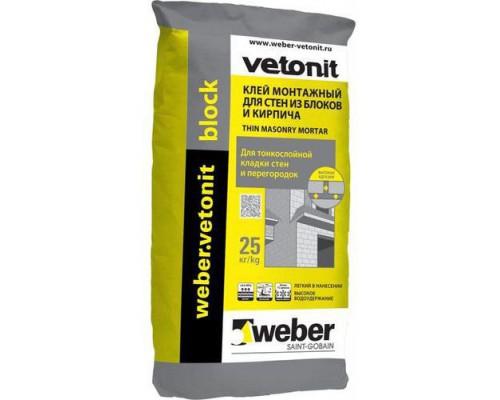 Клей Ветонит Блок для кладки блоков 25 кг (1 пал/48 шт)