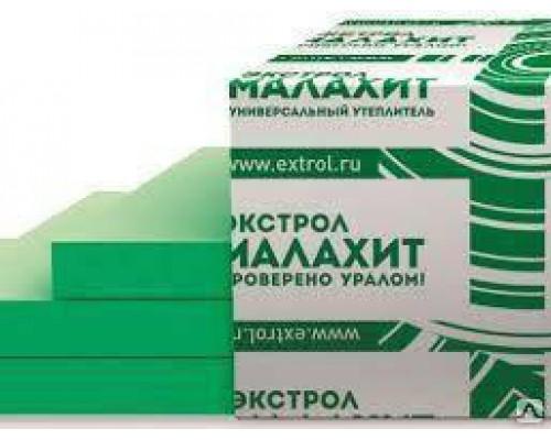 Пенополистирол экструдированный ЭКСТРОЛ МАЛАХИТ (1180*580*50*8пл) Г4 (1уп.=0,274 м3) пл.25 кг/м2