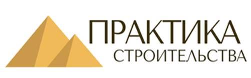 Строительный интернет магазин «Практика строительства»